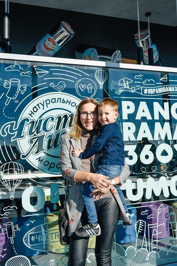 Куда сходить с семьей в Москва-Сити