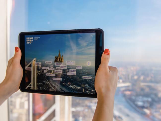 Экскурсия на 89 этаже в Москва-Сити